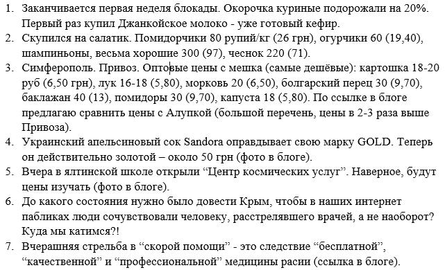 В Польше не исключают, что вышлют посла РФ: Его слова для каждого из нас как пощечина - Цензор.НЕТ 8696