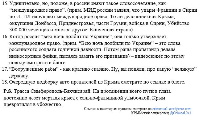 В Польше не исключают, что вышлют посла РФ: Его слова для каждого из нас как пощечина - Цензор.НЕТ 5500