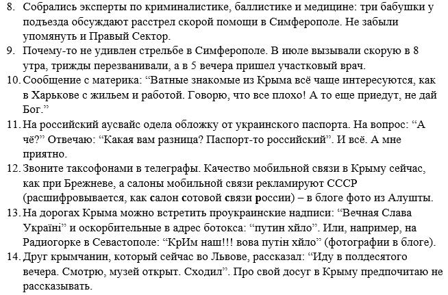 В Польше не исключают, что вышлют посла РФ: Его слова для каждого из нас как пощечина - Цензор.НЕТ 2044