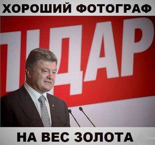 """От успеха Украины зависит мировая безопасность, - Порошенко на конференции """"Глобальные инициативы Клинтона"""" - Цензор.НЕТ 2074"""