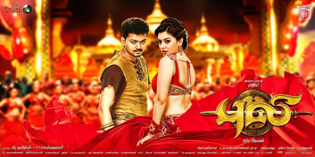Case against 'Puli' release adjourned
