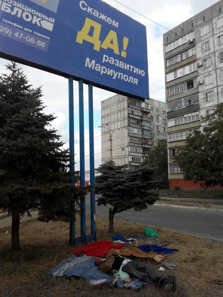Харьков попал в топ-7 регионов, где ожидаются проблемные выборы, - КИУ - Цензор.НЕТ 5309