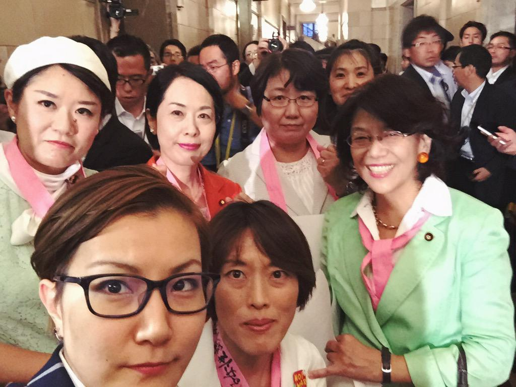 超党派(与党からの参加がなくて残念です)で「怒れる女性議員の会」を結成し、鴻池委員長に要請。公聴会は開かれたが、これまでの公述人には女性が1人もいない。法案に不安もつ女性の声は届けられているとは思えません。拙速な採決でなく、審議を! http://t.co/7lN7mnMNdw