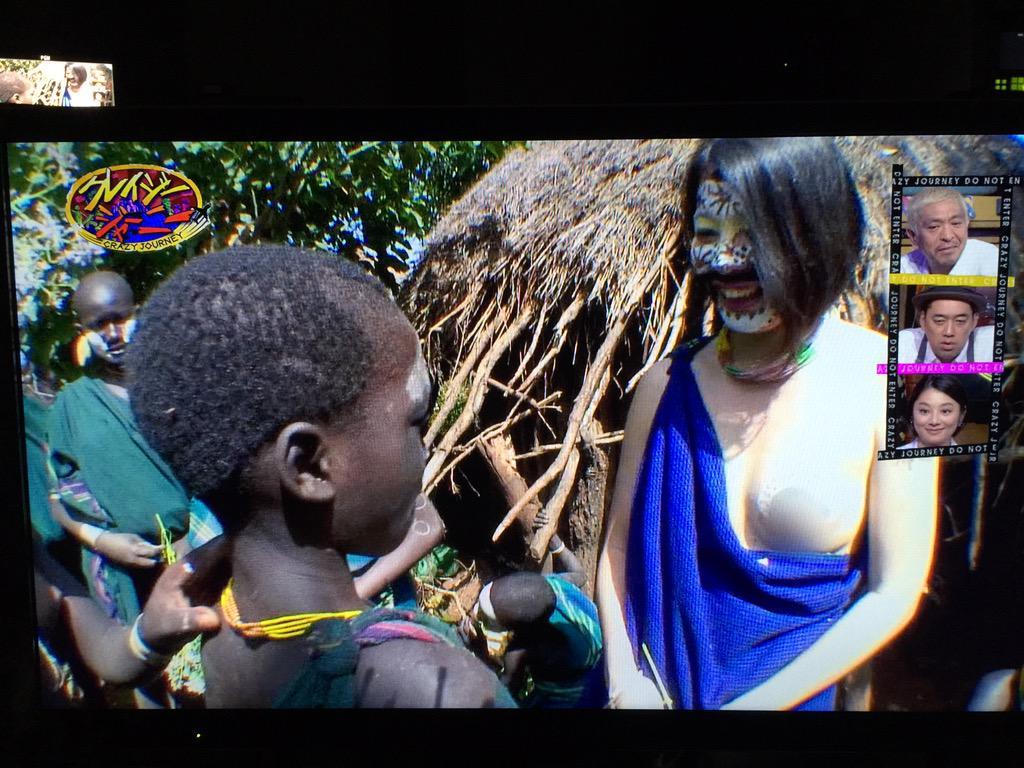 アフリカ少数民族を愛する写真家ヨシダナギさんが、ついに服を脱ぎスリ族と同じ格好に!彼らのリアクションは必見①お皿をはめる唇の驚きのケア方法②滅多に見れない家