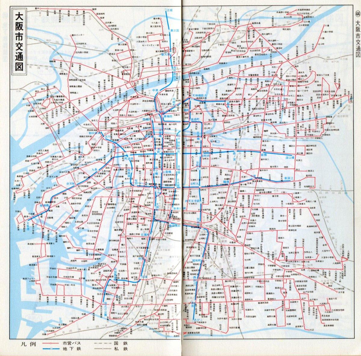 阪急バス 時刻表・路線図 | バス時刻表検索まとめ