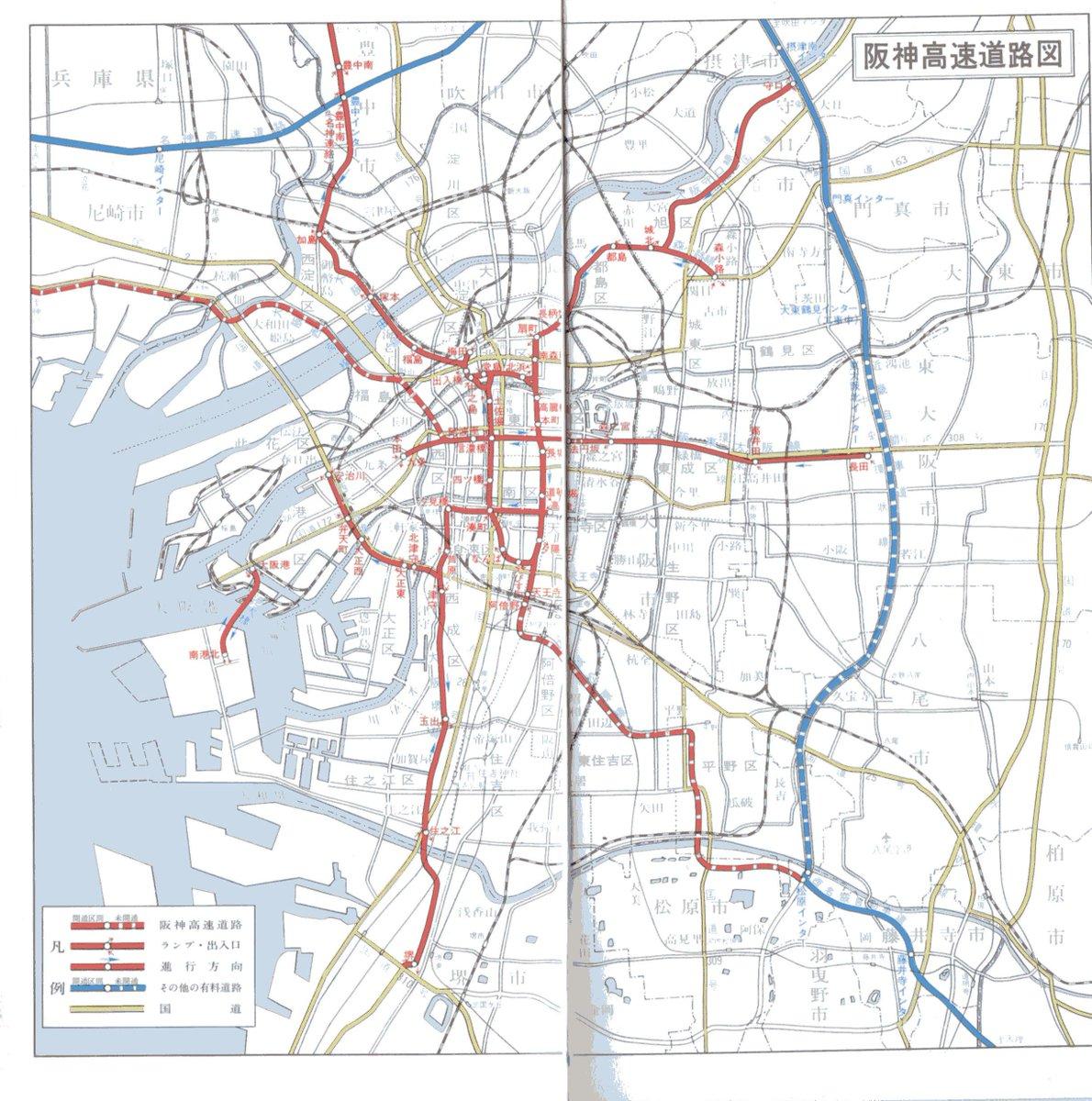 豊中〔阪急バス〕|路線バス時刻表|ジョルダン