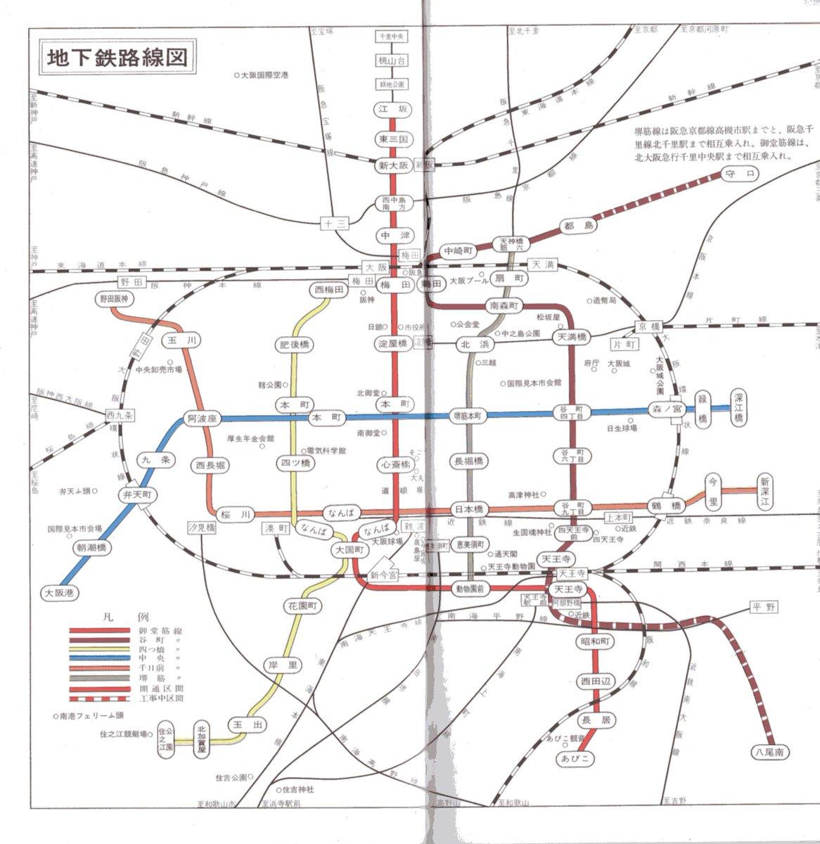阪急バス – バスNAVIタイム
