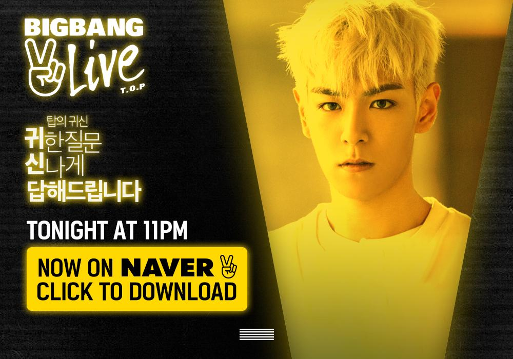[BIGBANG - V LIVE 'T.O.P'] Watch @ http://t.co/HZzwRipl5O #BIGBANG #빅뱅 #TOP #탑 #VLIVE #Vapp