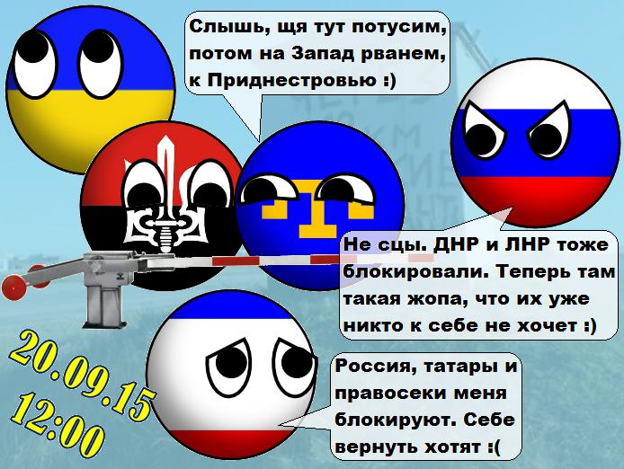 """Нардеп Донец настаивает на завершении достройки """"Охматдета"""" в течение года - Цензор.НЕТ 7739"""
