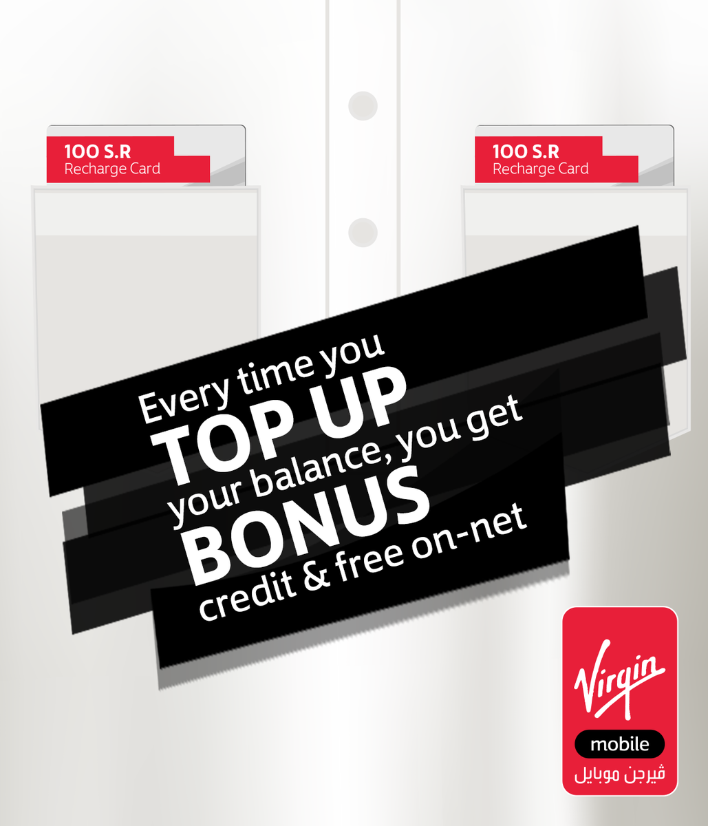 Virgin Mobile KSA on Twitter: