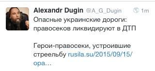 ГПУ объявила о подозрении 22 участникам столкновений под Радой, - Аваков - Цензор.НЕТ 8455
