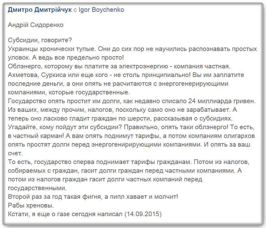"""Яценюк призывает срочно утвердить нового главу """"Укрнафты"""" - Цензор.НЕТ 1336"""