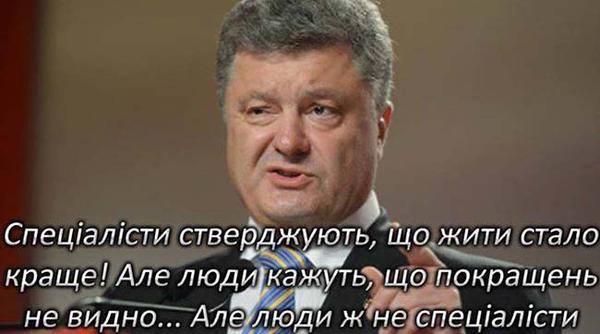 Порошенко призвал ЕС расширить санкции против России из-за фейковых выборов на Донбассе - Цензор.НЕТ 6461