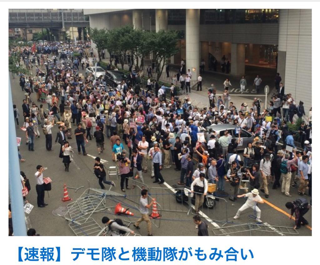 """民視 Twitter: ☆Chris*台湾人☆ On Twitter: """"安保法案の横浜で公聴会の衝突、台湾民視も報道。いつも反戦を唱える人が一番"""