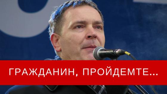 СБУ вызывает на допрос Колесниченко - Цензор.НЕТ 28