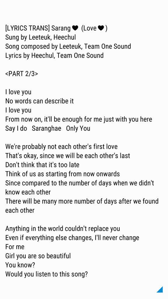 i love you only you lyrics