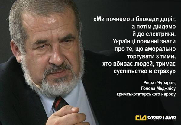 Сикорский: Миграционный кризис может повлиять на введение безвизового режима для Украины - Цензор.НЕТ 9086