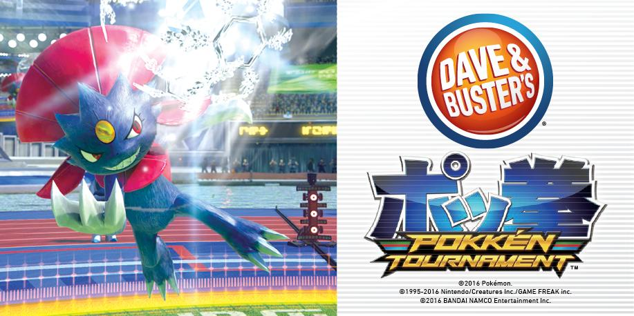 Pokken is coming to our Times Square location next week-straight from Japan! Be one of the first in America to play! http://t.co/rKUZdPObIr