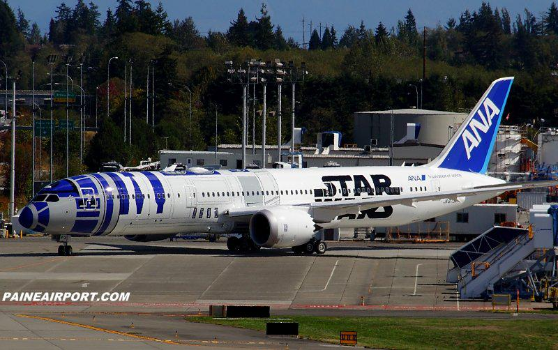JA873A will be ferried from Everett to Charleston tomorrow morning http://t.co/IkNgagEs1X