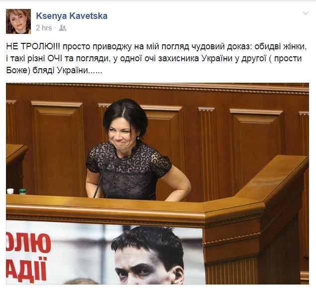 Минюст: Закон о люстрации был применен к 620 чиновникам - Цензор.НЕТ 4022