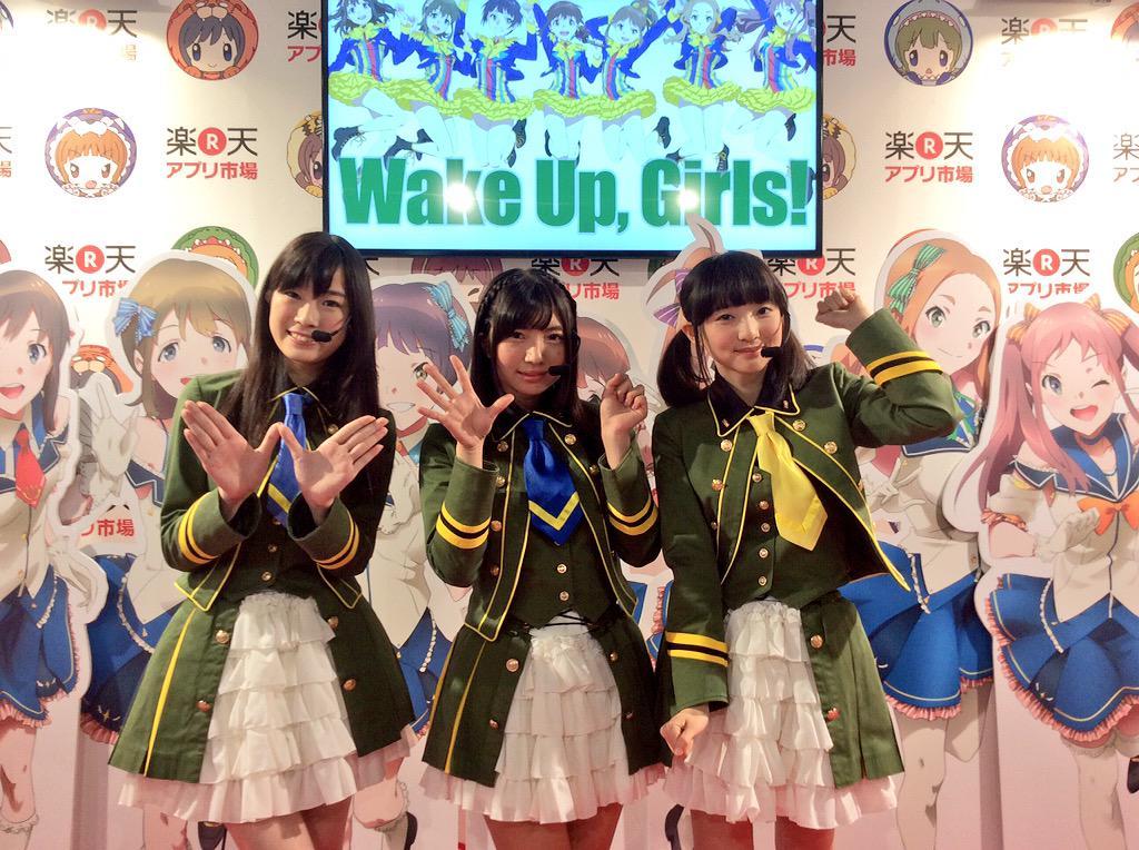 【今日から東京ゲームショウ2015開催中】先ほど楽天アプリ市場ブースでのトークショウ終了しました。3人のパズルの天使ゲームプレイ、いかがでしたでしょうか。お越し頂きましたプレスの皆さま、ありがとうございました!  #WUG_JP pic.twitter.com/Q1W3QhE9UA