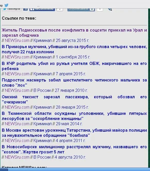 Специальный хостел для воинов АТО и волонтеров открыли в Харькове - Цензор.НЕТ 4674
