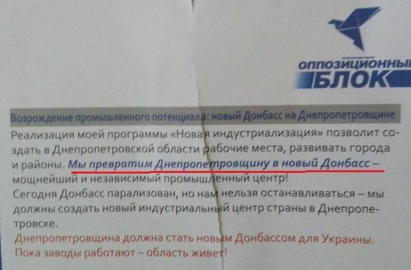 ГПУ объявила о подозрении 22 участникам столкновений под Радой, - Аваков - Цензор.НЕТ 1336