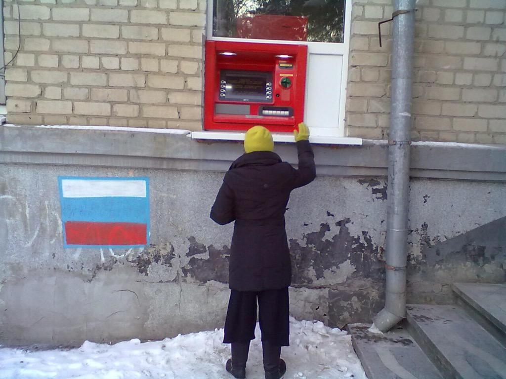 Рассмотрение апелляции на арест подозреваемого во взрыве под Радой Гуменюка перенесли на 29 сентября, - адвокат - Цензор.НЕТ 1149