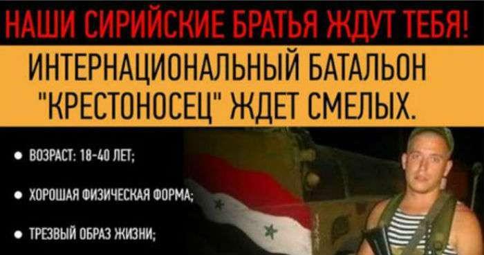 День 17 сентября на Донбассе прошел относительно спокойно. Зафиксирован один обстрел, - пресс-центр АТО - Цензор.НЕТ 1521