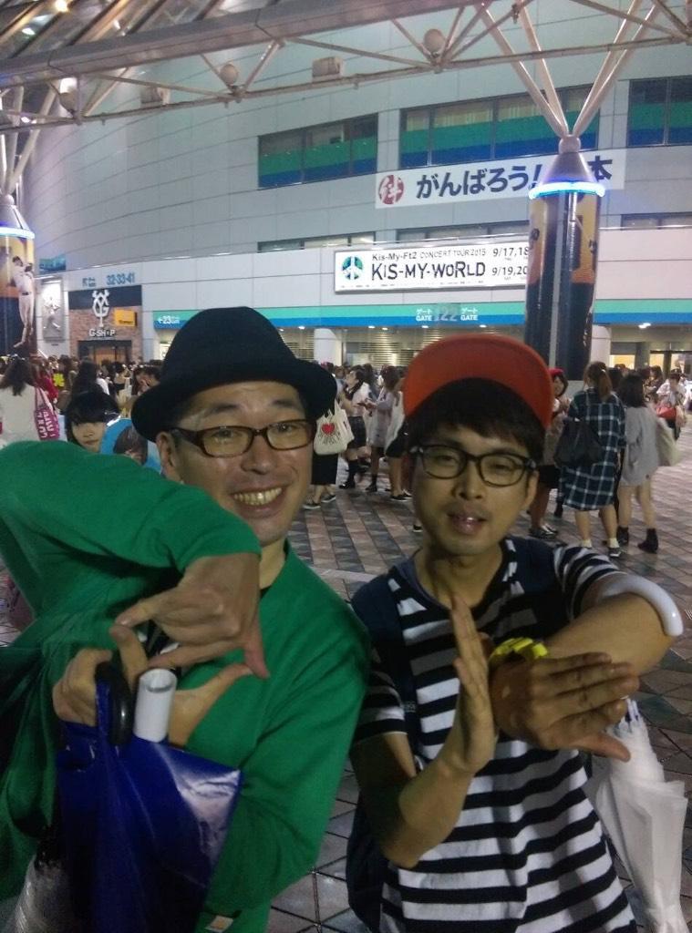 BKBと一緒に宮田さんがいるキスマイのライブ「Kis-MY-WORLD」を観にいかせてもらう。 最高!皆本当カッコ良かったなあ! 宮田さんもやはりアイドルだった!いや当然なんだけど。 キスマイマジで良かった! ありがとうございました! http://t.co/qFS9XHmiVS