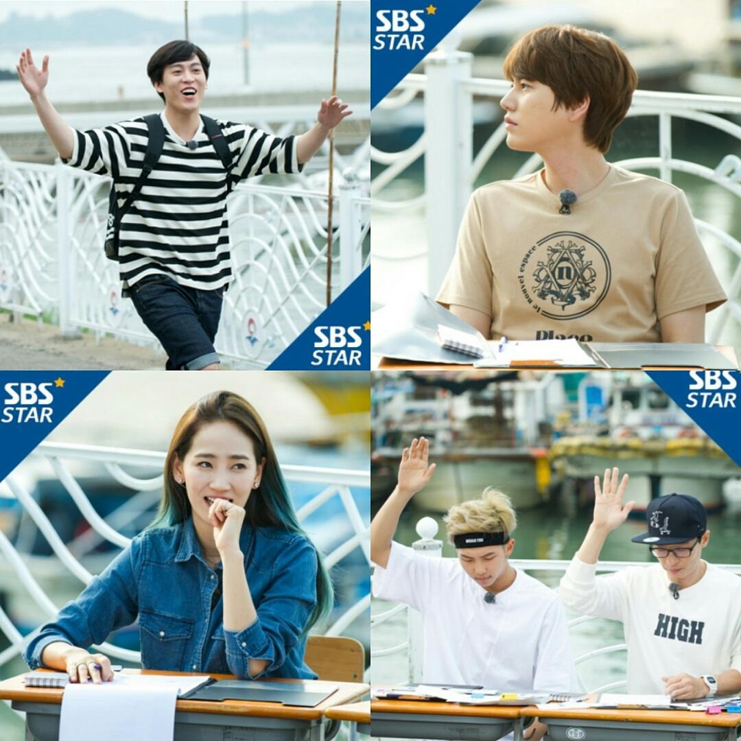 150920 Running Man 런닝맨 Episode 265 - John Park, BTS's Rap