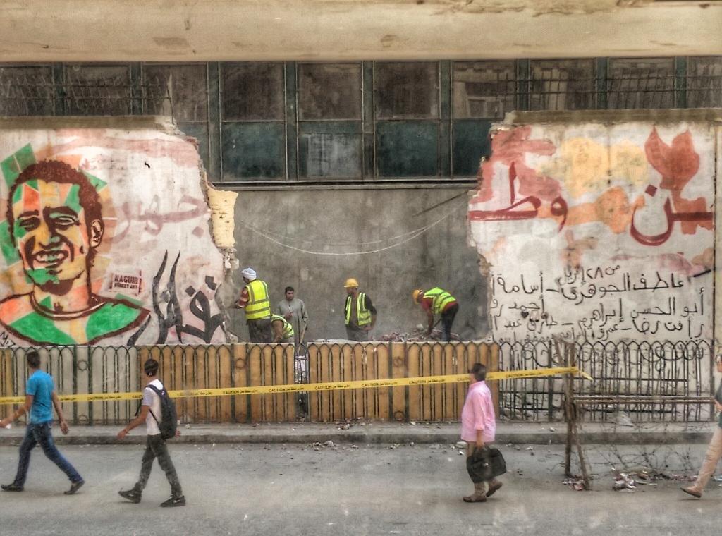 Happening now. #MohamedMahmoud http://t.co/pyNbDgJgjW