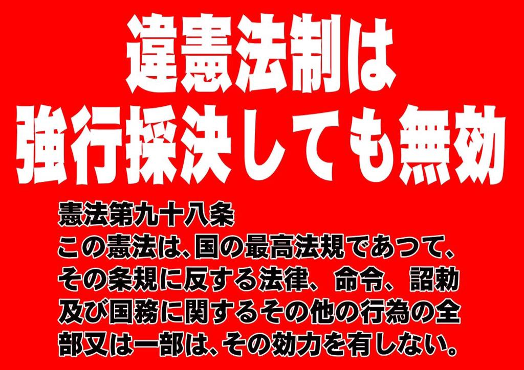 """なるほど。""""@kiuchi_midori: あ・き・ら・め・な・いっ‼️ http://t.co/Ez2DwcGGoa"""""""