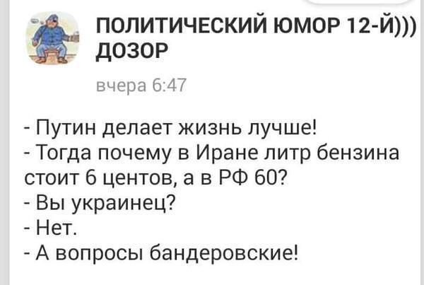 Евросоюз приостановит санкции против Лукашенко, - Reuters - Цензор.НЕТ 9312