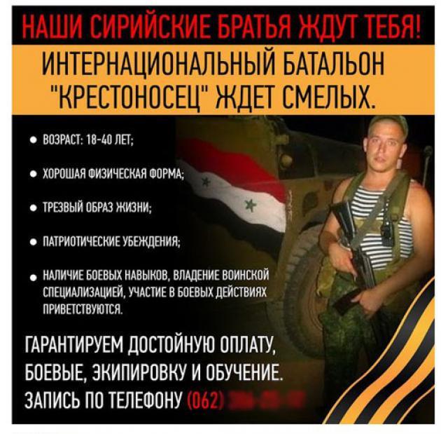 НАТО пришлет в Украину свои воинские контингенты, если будет соответствующее решение СБ ООН, - Божок - Цензор.НЕТ 6804