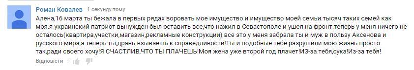 """""""Вчера сотрудника СБУ задержали - в Новобахмутовке рельсы тырил. Сегодня - милиционеры с курятиной"""", - подразделения ВСУ борются с контрабандой на Донбассе - Цензор.НЕТ 6534"""