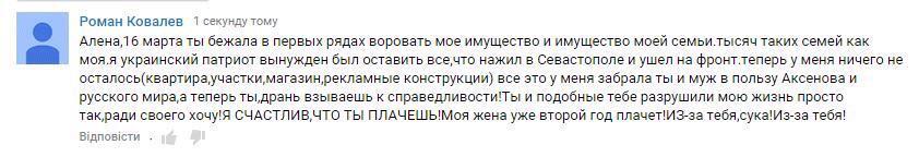 ОБСЕ зафиксировала факты системных и масштабных нарушений прав человека в Крыму - Цензор.НЕТ 2288