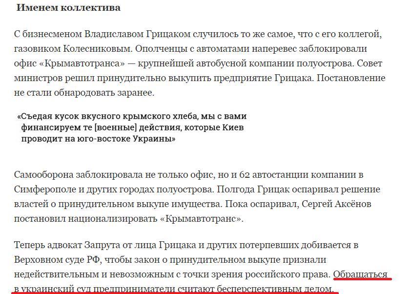 """Арест Мосийчука -  """"пристрелка"""". Реальная борьба с коррупцией - это когда арестуют зарвавшихся людей из """"БПП"""" и """"НФ"""", - нардеп - Цензор.НЕТ 5182"""