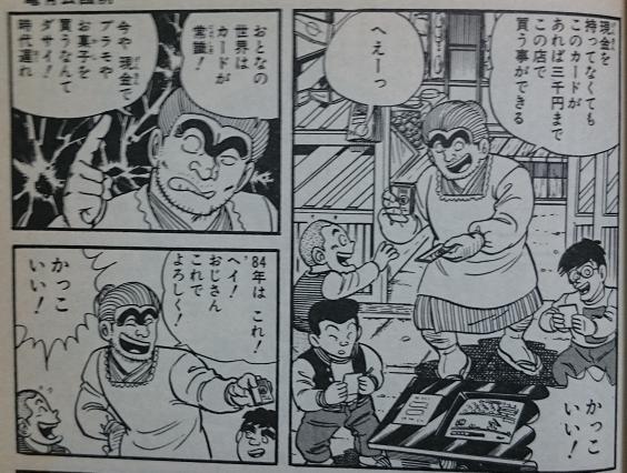 うちの大家族(13) (アクションコミックス) | 重野 な …