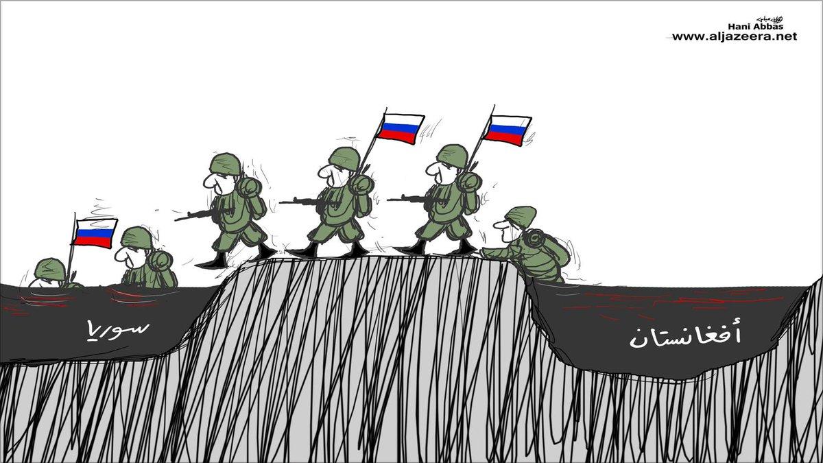 كاريكاتير الثورة السورية - صفحة 18 CPIxXJqUsAAONHa