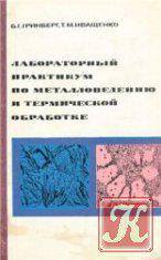 epub journal of soviet and post soviet