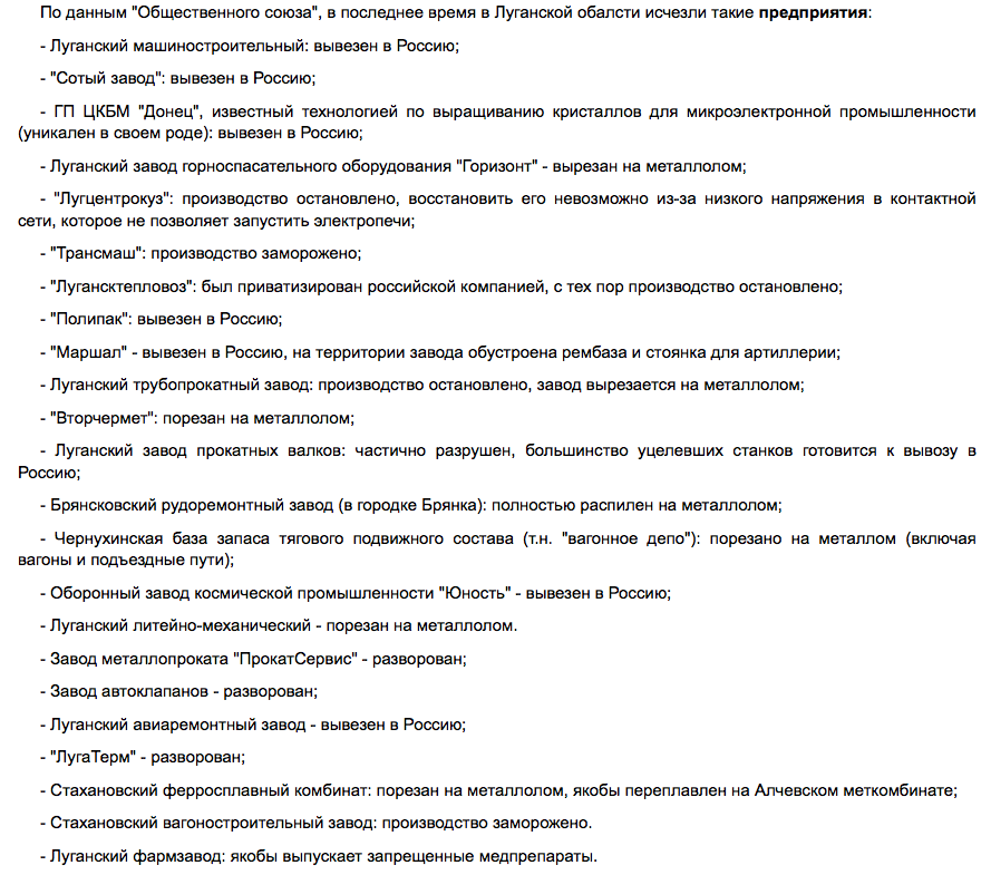 ООН: На Донбассе с начала конфликта погибло восемь тысяч человек - Цензор.НЕТ 7625