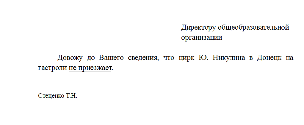Зимой жители затронутых конфликтом территорий Донбасса могут остаться без воды и тепла, - ОБСЕ - Цензор.НЕТ 8818