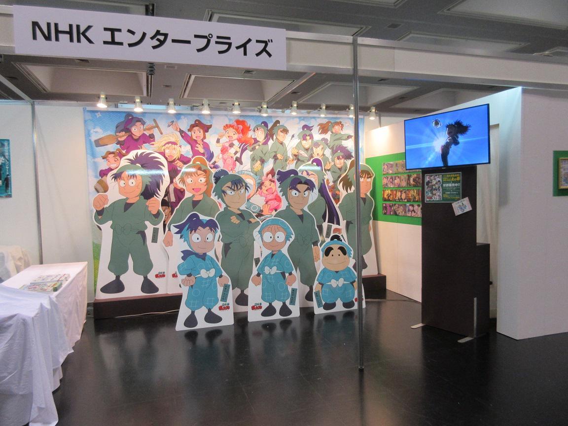 京まふ】京都国際マンガ・アニメ...