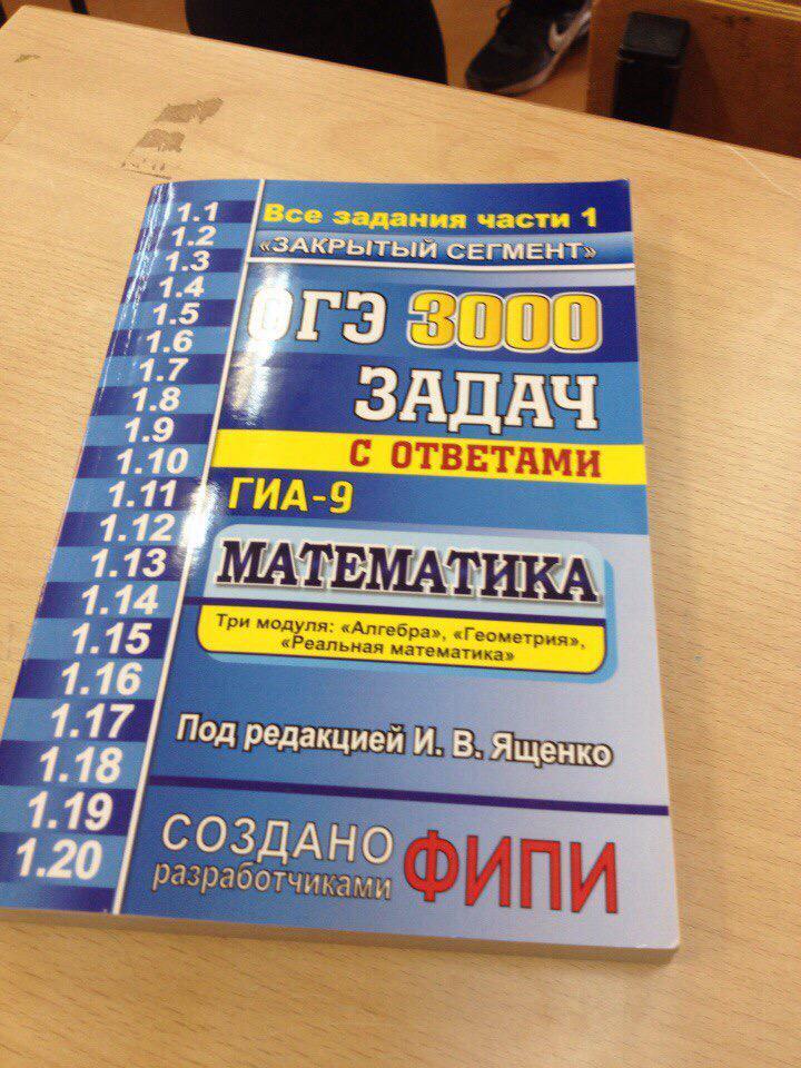 Задачники по математике виленкин 5 класс