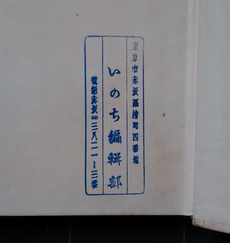 猫の泉(nekonoizumi) / 2015年9...