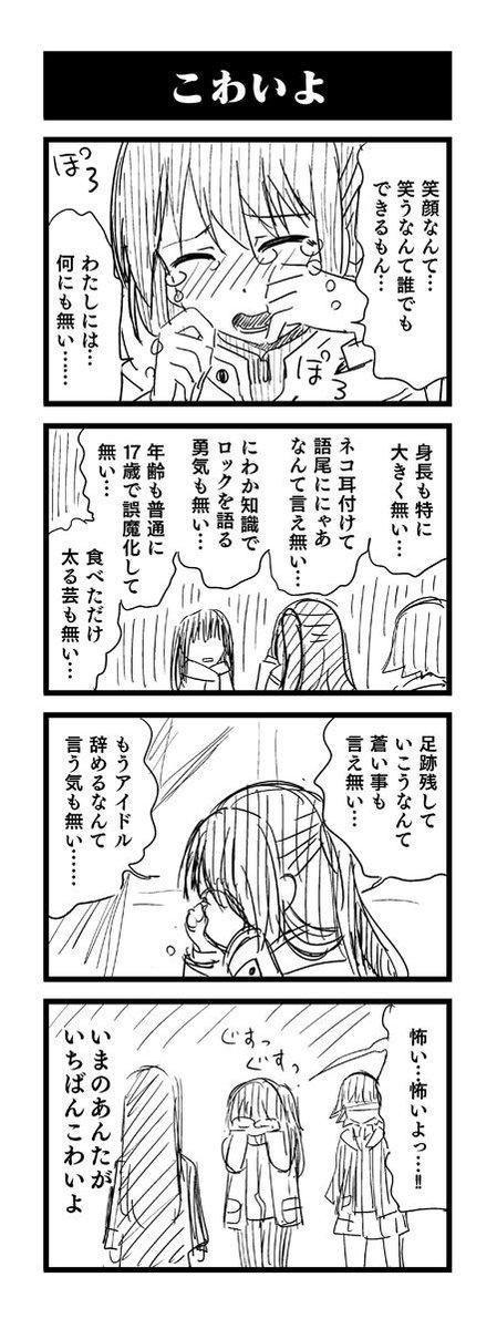 らーめん11/3 ISF E-58(大石コ...