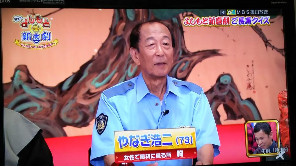 """ぐっさん on Twitter: """"ご長寿ク..."""