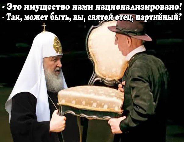 Перспективы автокефалии Киевского патриархата достаточно близки, - спикер УПЦ КП Евстратий - Цензор.НЕТ 7031
