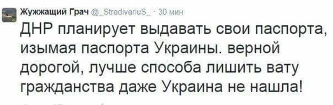 Украина проводит совместные учения со странами НАТО: авиация и флот отрабатывают защиту воздушного пространства и борьбу с подлодками - Цензор.НЕТ 1093